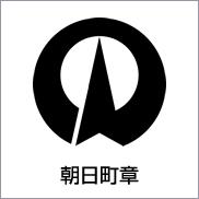 asahi_chosho